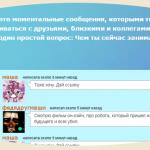 Автопостер Jujuju.ru