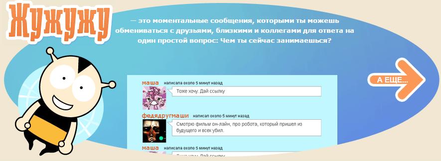 Jujuju.ru
