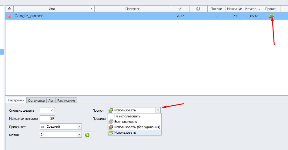 Качественные прокси для avito | ZennoLab - Сообщество профессионалов автоматизации