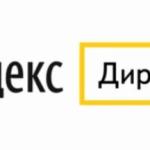 Парсер рекламы Яндекс